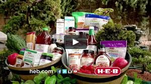 HEB products