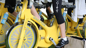 SoulCycle logo on bicycle